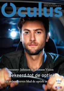 Oculus 2020 cover